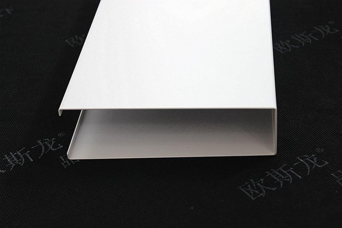 Panel Aluminium Strip : Suspended white u aluminum profile screen ceiling linear