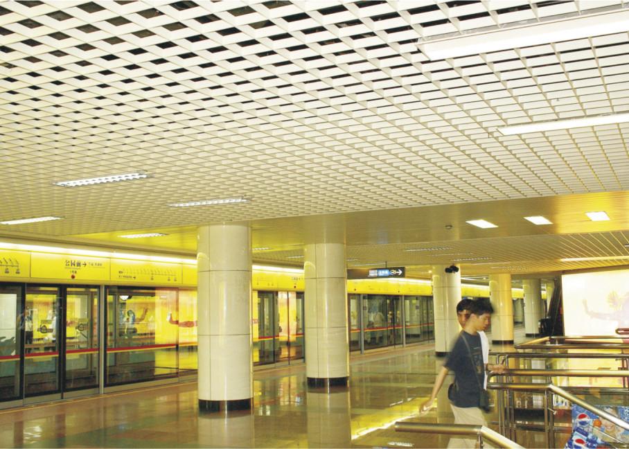 le plafond haut de grille en m tal de strengh a perfor le plafond suspendu de grille 25mm 440mm. Black Bedroom Furniture Sets. Home Design Ideas