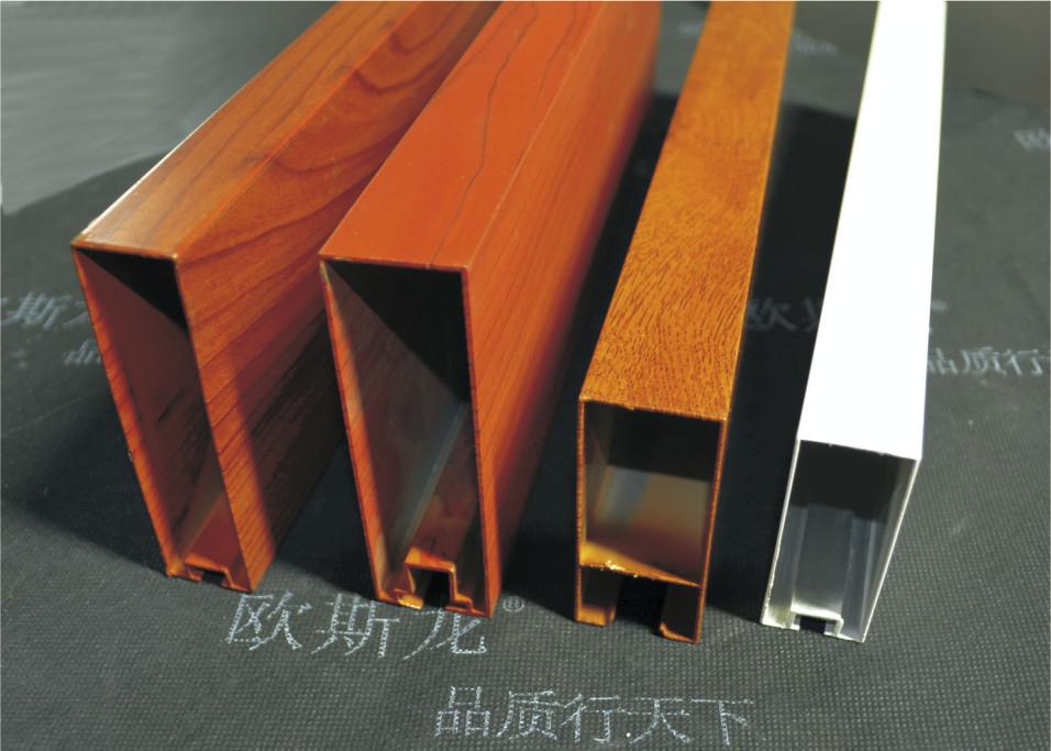 plafond suspendu en m tal en bois en aluminium plafond. Black Bedroom Furniture Sets. Home Design Ideas